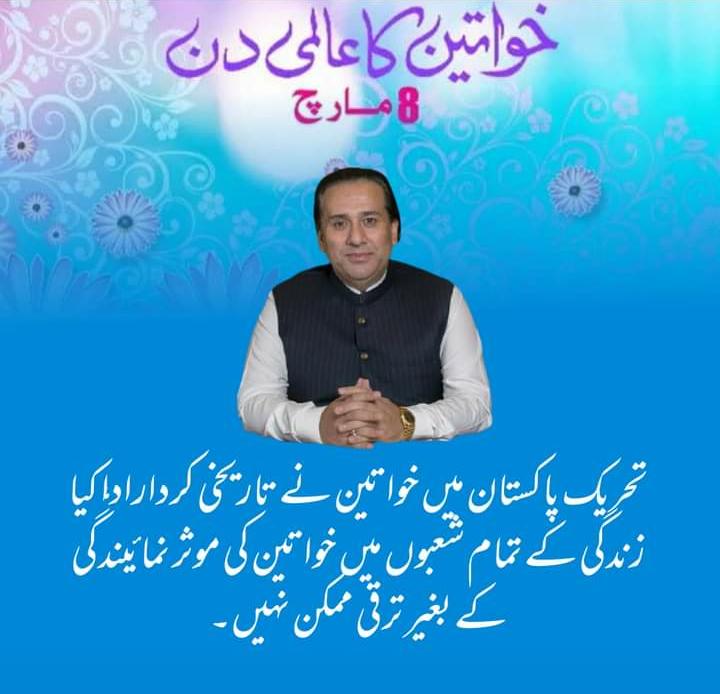 Governor of Gilgit-Baltistan