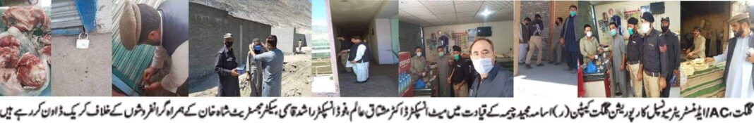 Crackdown in Gilgit by Municipality